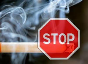 3 легких способа бросить курить