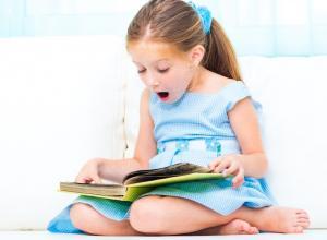 Дети читают с удовольствием