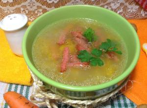 Тыквенный суп с салями