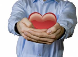 Как узнать, что мужчина влюблен в вас?