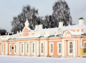 Ноябрьские праздники в Подмосковье: гид по усадьбам Московской области