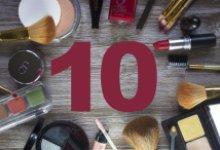 10 секретов от признанных красавиц