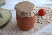 Маринованные кабачки в томате