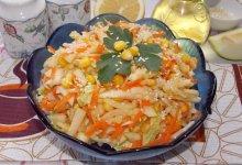 Витаминный салат с пекинской капустой