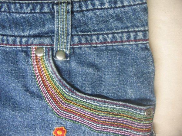 Как убрать вышивку с джинс