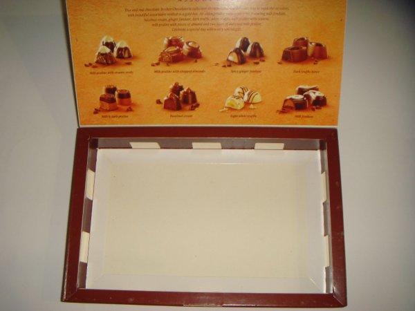 картинки в коробке из под конфет книге легендарный